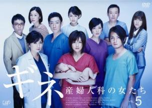 ギネ 産婦人科の女たち