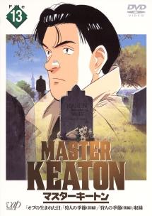 MASTERキートンの画像 p1_8