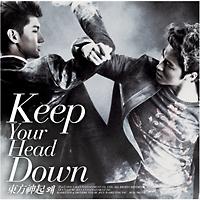 ウェ (Keep Your Head Down)日本ライセンス盤