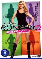 プロジェクト・ランウェイ/NYデザイナーズ・バトル シーズン2