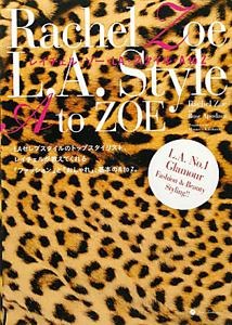 Rachel Zoe L.A.Style AtoZOE