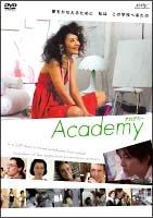Academy アカデミー