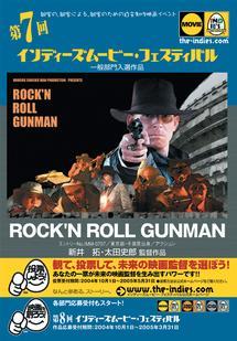 ROCK'N ROLL GUNMAN