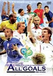 オールゴールズ 2 決勝トーナメント編 2006FIFAワールドカップドイツ
