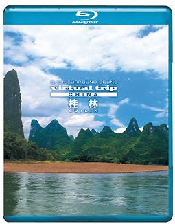 virtual trip CHINA 桂林