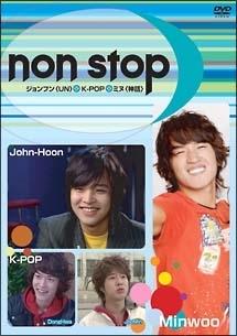ノンストップ~ジョンフン<UN>×K-POP×ミヌ<神話>~