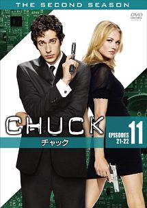 Chuck dvd chuck voltagebd Image collections