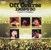 Off Course 1982.6.30~武道館コンサート
