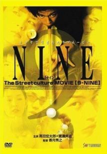 9-NINE