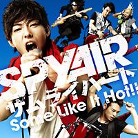 サムライハート(Some Like It Hot!!)