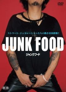 JUNK FOOD/ジャンク フード