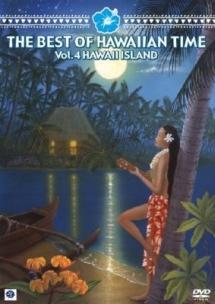 THE BEST OF HAWAIIAN TIME HAWAII ISLAN 4