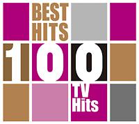 ベスト ヒット 100 TV ヒット