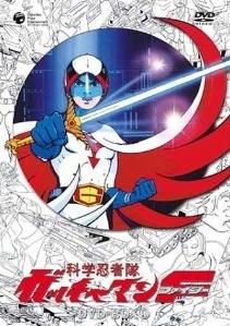 科学忍者隊ガッチャマンF(ファイター)