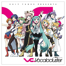 EXIT TUNES PRESENTS Vocalocluster (ボカロクラスタ)feat 初音ミク