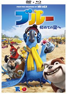ブルー 初めての空へ DVD&ブルーレイセット〔初回生産限定〕