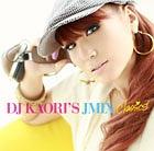 DJ KAORI'S JMIX Classsics