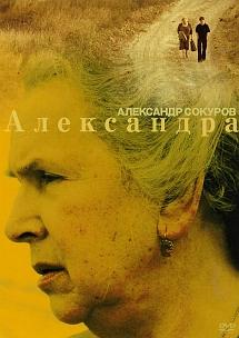 ガリーナ・ヴィシネフスカヤ