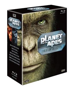 猿の惑星 エボリューション