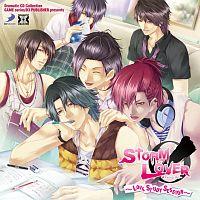 STORM LOVER~恋のスタディー・セッション~