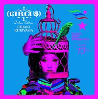 CIRCUS Deluxe Edition