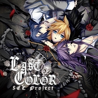 SCL Project(natsuP) feat.VanaN'Ice『LAST COLOR』