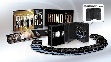 007 製作50周年記念版