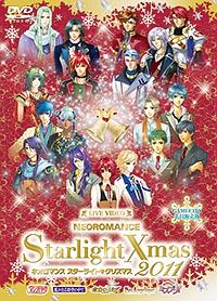ライブビデオ ネオロマンス スターライト・クリスマス2011