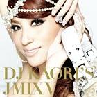DJ KAORI'S JMIX V