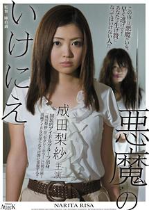 成田梨紗の画像 p1_3