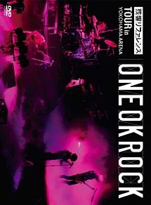 """""""残響リファレンス""""TOUR in YOKOHAMA ARENA"""