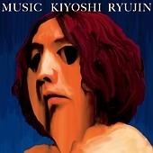 清竜人『MUSIC』