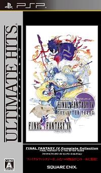 ファイナルファンタジーIV コンプリートコレクション -FINAL FANTASY IV & THE AFTER YEARS-