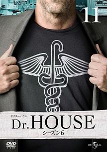 Dr.HOUSE/ドクター・ハウス シーズン6
