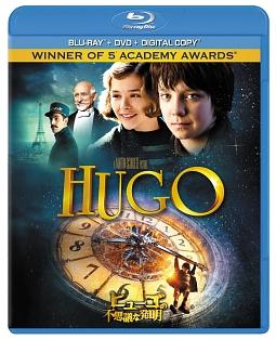 ヒューゴの不思議な発明 ブルーレイ+DVDセット