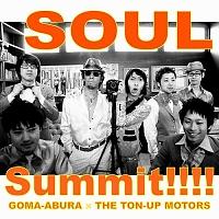 ゴマアブラ×THE TON-UP MOTORS『SOUL Summit!!!!』