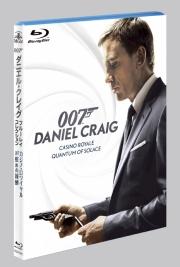 007/ダニエル・クレイグ・コレクション