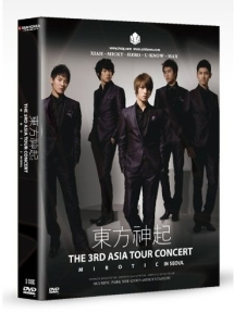 """東方神起-3RD ASIA TOUR """"MIROTIC""""DVD"""