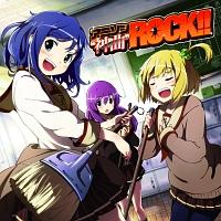 """アニソン""""神曲""""ROCK!!"""