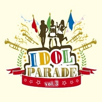 「IDOL PARADE」Vol.3