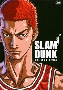 slam dunk the movie ��������dvd tsutaya��