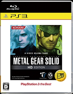 METAL GEAR SOLID HD EDITION PlayStation3 the Best