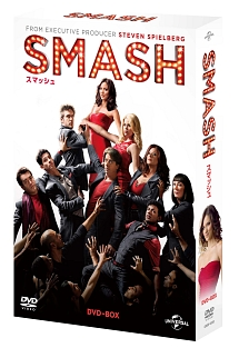 SMASH DVD-BOX