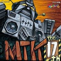 一聖『NHK 大!天才てれびくん MTK the 17th』