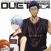 TVアニメ『黒子のバスケ』キャラクターソング DUET SERIES Vol.4