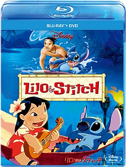 リロ&スティッチ ブルーレイ+DVDセット