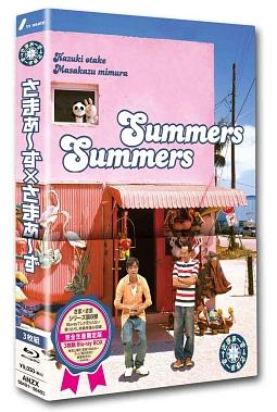 さまぁ~ず×さまぁ~ず Blu-ray BOX(16、17)