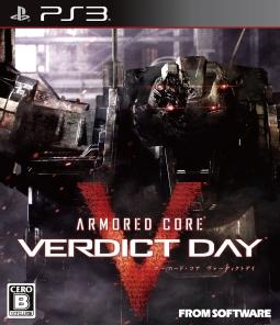 ARMORED CORE VERDICT DAY (アーマード・コア ヴァーディクトデイ)