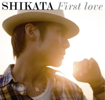 SHIKATA『First love』