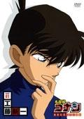 名探偵コナン DVD SELECTION Case1.工藤新一